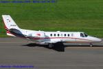 Chofu Spotter Ariaさんが、札幌飛行場で撮影した読売新聞 560 Citation Encore+の航空フォト(飛行機 写真・画像)