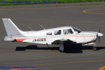Chofu Spotter Ariaさんが、札幌飛行場で撮影した日本個人所有 PA-28R-201 Arrow IIIの航空フォト(飛行機 写真・画像)
