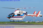 Chofu Spotter Ariaさんが、館山航空基地で撮影した朝日新聞社 MD 900/902の航空フォト(飛行機 写真・画像)