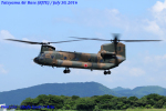 Chofu Spotter Ariaさんが、館山航空基地で撮影した陸上自衛隊 CH-47Jの航空フォト(飛行機 写真・画像)