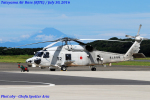 Chofu Spotter Ariaさんが、館山航空基地で撮影した海上自衛隊 SH-60Kの航空フォト(飛行機 写真・画像)