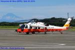 Chofu Spotter Ariaさんが、館山航空基地で撮影した海上自衛隊 UH-60Jの航空フォト(飛行機 写真・画像)