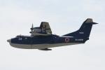 Koenig117さんが、岩国空港で撮影した海上自衛隊 US-2の航空フォト(写真)