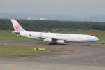 セブンさんが、新千歳空港で撮影したチャイナエアライン A340-313Xの航空フォト(飛行機 写真・画像)