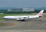 じーく。さんが、新千歳空港で撮影したチャイナエアライン A340-313Xの航空フォト(飛行機 写真・画像)