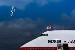 パンダさんが、千歳基地で撮影した航空自衛隊 747-47Cの航空フォト(飛行機 写真・画像)