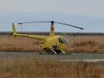 kumagorouさんが、佐賀空港で撮影したつくば航空 R44 Clipper IIの航空フォト(写真)