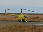 kumagorouさんが、佐賀空港で撮影したつくば航空 R44 Clipper IIの航空フォト(飛行機 写真・画像)