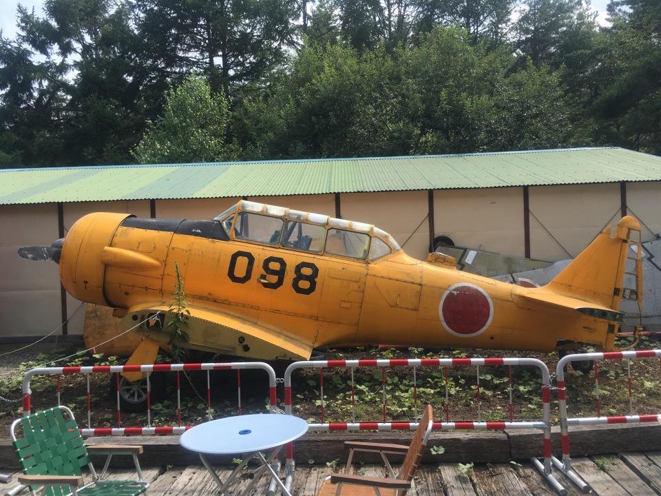 Mame @ TYOさんの航空自衛隊 North American T-6 Texan (52-0098) 航空フォト