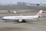 コバトンさんが、羽田空港で撮影したチャイナエアライン A330-302の航空フォト(飛行機 写真・画像)