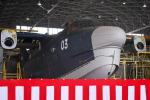 kanadeさんが、岩国空港で撮影した海上自衛隊 US-2の航空フォト(写真)