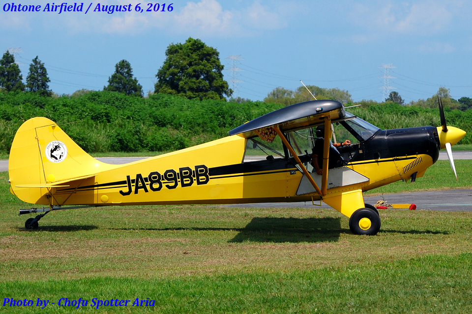 Chofu Spotter Ariaさんの日本モーターグライダークラブ Christen A-1 Husky (JA89BB) 航空フォト