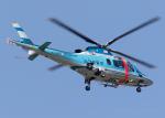 DEE JAYさんが、明野駐屯地で撮影した滋賀県警察 A109E Powerの航空フォト(写真)