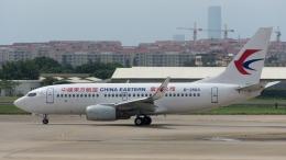coolinsjpさんが、廈門高崎国際空港で撮影した中国東方航空 737-7W0の航空フォト(飛行機 写真・画像)