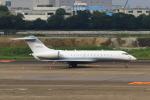 たまさんが、羽田空港で撮影したクレイ・レイシー・アヴィエーション BD-700-1A10 Global Expressの航空フォト(写真)