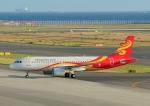 じーく。さんが、中部国際空港で撮影した香港エクスプレス A320-214の航空フォト(飛行機 写真・画像)