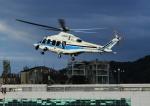 サボリーマンさんが、松山空港で撮影した海上保安庁 AW139の航空フォト(写真)