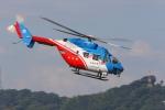 サボリーマンさんが、松山空港で撮影した大分県防災航空隊 BK117C-1の航空フォト(飛行機 写真・画像)
