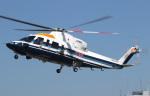 voyagerさんが、東京ヘリポートで撮影した朝日航洋 S-76Cの航空フォト(写真)