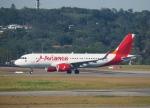 take-xさんが、サンパウロ・グアルーリョス国際空港で撮影したアビアンカ・ブラジル A320-214の航空フォト(写真)