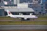 kumagorouさんが、福岡空港で撮影した中国東方航空 A320-232の航空フォト(飛行機 写真・画像)