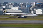 kumagorouさんが、福岡空港で撮影したシンガポール航空 A330-343Xの航空フォト(飛行機 写真・画像)
