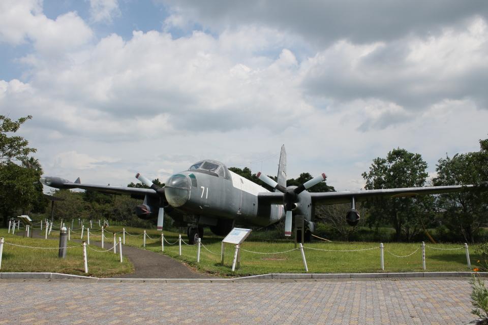ジャンクさんの海上自衛隊 Kawasaki P-2 Neptune (4771) 航空フォト