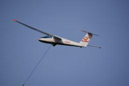 kumagorouさんが、角田滑空場で撮影した日本個人所有 B4-PC11AFの航空フォト(飛行機 写真・画像)