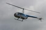ショウさんが、クロスランドおやべ で撮影したアドバンスドエアー R44 Astroの航空フォト(飛行機 写真・画像)