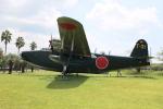 ジャンクさんが、鹿屋航空基地で撮影した日本海軍 H8K1の航空フォト(飛行機 写真・画像)