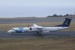 とらとらさんが、ヨハネ・パウロ2世空港で撮影したSATA  エア・アコーレス DHC-8-402Q Dash 8の航空フォト(飛行機 写真・画像)