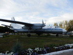 TUILANYAKSUさんが、サラトフ中央空港で撮影したサラトフ・エアラインズ An-24Bの航空フォト(写真)