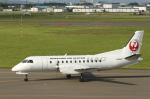 とらとらさんが、札幌飛行場で撮影した北海道エアシステム 340B/Plusの航空フォト(飛行機 写真・画像)