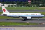 Chofu Spotter Ariaさんが、成田国際空港で撮影した中国国際航空 A320-214の航空フォト(写真)