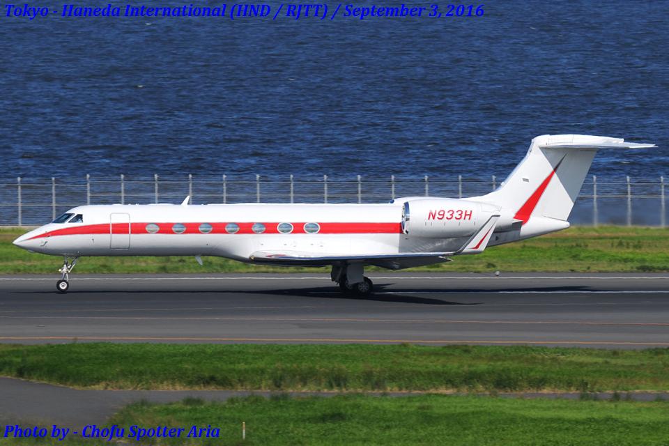 Chofu Spotter Ariaさんのハネウェル Gulfstream G500/G550 (G-V) (N933H) 航空フォト