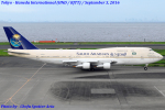 Chofu Spotter Ariaさんが、羽田空港で撮影したサウジアラビア王国政府 747-3G1の航空フォト(写真)