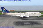 Chofu Spotter Ariaさんが、羽田空港で撮影したサウジアラビア王国政府 747-3G1の航空フォト(飛行機 写真・画像)