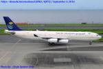 Chofu Spotter Ariaさんが、羽田空港で撮影したサウジアラビア王国政府 A340-213Xの航空フォト(飛行機 写真・画像)