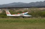 フォークリフト操縦士さんが、角田滑空場で撮影した宮城県航空協会 B4-PC11AFの航空フォト(写真)