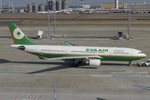 Scotchさんが、羽田空港で撮影したエバー航空 A330-203の航空フォト(写真)