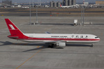 Scotchさんが、羽田空港で撮影した上海航空 767-36Dの航空フォト(写真)