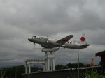 デウスーラ294さんが、鈴鹿市内で撮影した不明 240-3の航空フォト(写真)