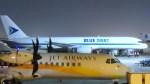 westtowerさんが、チェンナイ国際空港で撮影したブルー・ダート・アビエーション 757-25F(SF)の航空フォト(写真)
