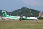 てくてぃーさんが、松山空港で撮影したANAウイングス DHC-8-402Q Dash 8の航空フォト(写真)