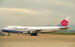 シロクマパパさんが、福岡空港で撮影したチャイナエアライン 747-209Bの航空フォト(写真)