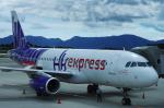 サボリーマンさんが、広島空港で撮影した香港エクスプレス A320-232の航空フォト(写真)