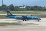 TAOTAOさんが、ダナン国際空港で撮影したベトナム航空 ATR-72-500 (ATR-72-212A)の航空フォト(写真)