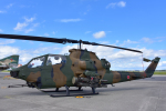 パンダさんが、三沢飛行場で撮影した陸上自衛隊 AH-1Sの航空フォト(写真)