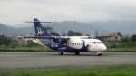 westtowerさんが、トリブバン国際空港で撮影したブッダ・エア ATR-42-320の航空フォト(写真)