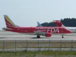 Shibataさんが、静岡空港で撮影したフジドリームエアラインズ ERJ-170-100 (ERJ-170STD)の航空フォト(飛行機 写真・画像)
